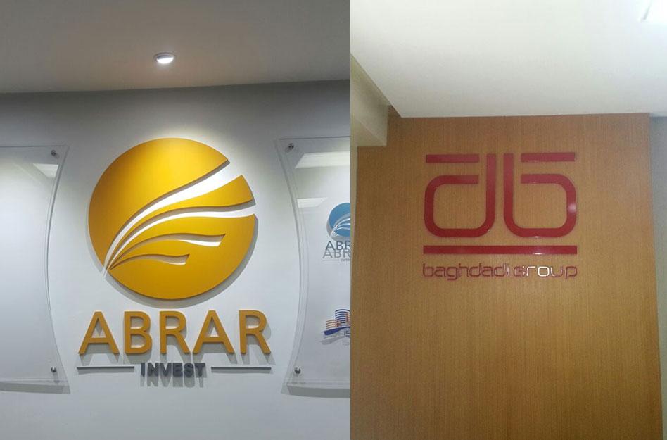 Logo en relief 3D ensigne-logo-intérieur-plv-relief-mdf-publicité-décoration-professionnelle-showroom