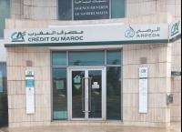 enseigne panneau aménagement et fabrication signalétique bancaire casablanca Maroc.jpg
