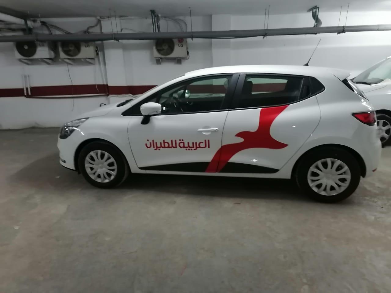 Air arabia habillage véhicule